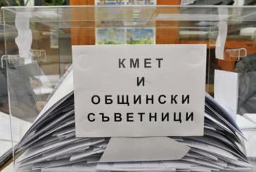 Радев насрочи местните избори за 27 октомври