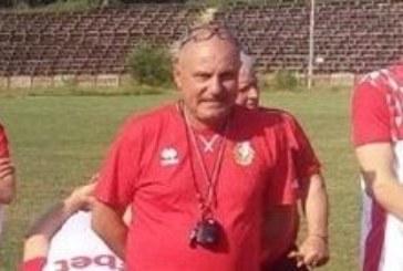 """Старшията Ат. Джамбазки пред официален дебют за """"Беласица"""" след 1 г. безвремие"""
