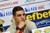 Десподов гневен: Играч съм на Каляри, не дискутирайте спекулативни теории