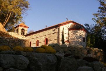 Мелник в очакване на светиня от Светогорски манастир
