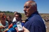 """Борисов: Ще се справим бързо с пожара на AM """"Струма"""""""