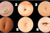 Бърз тест: Формата на пъпа ви издава голямата ви тайна