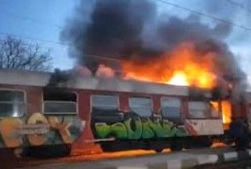 Пламна локомотив на влака Бургас-Сливен