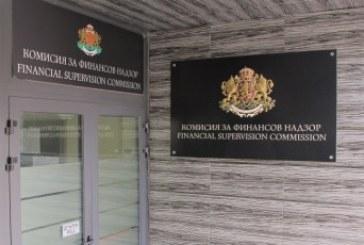 """Обявиха ликвидацията на """"Застрахователна компания Олимпик – клон България"""""""