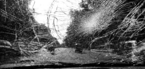Микробус и две коли в тежка верижна катастрофа