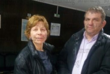 Бившият депутат от ГЕРБ Димитър Гамишев осъден условно за катастрофа
