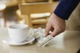 Румъния въвежда данък върху бакшишите