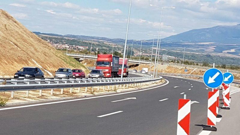 """АПИ: Шофьорите да карат внимателно при пътен възел """"Кочериново"""" на АМ """"Струма"""""""
