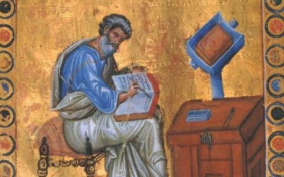 Църквата почита паметта на Свети апостол Матий, заел мястото на Юда