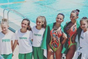 Историческо първо участие на на благоевградски отбор по артистично плуване на Републиканско първенство