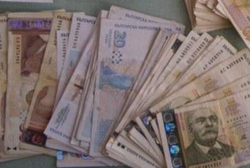 Икономисти искат разплащане в брой до 20 хил. лева
