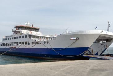 Български туристи блокирани на гръцки остров
