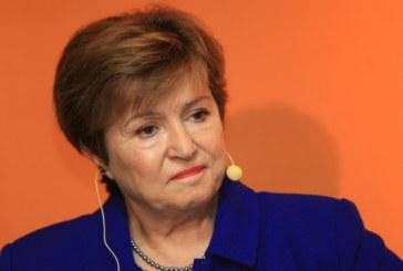 Избраха Кристалина Георгиева за европейски кандидат за ръководител на МВФ