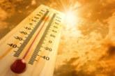 Днес: Удря ни гореща вълна