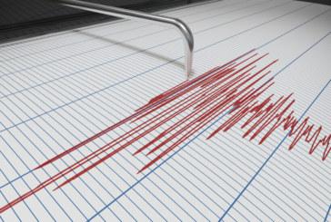 Земетресение в района на София