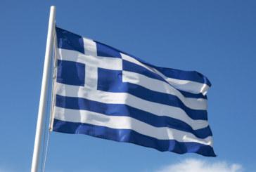 Гърция отнесе глоба за 2,5 млн. евро от ЕС заради….