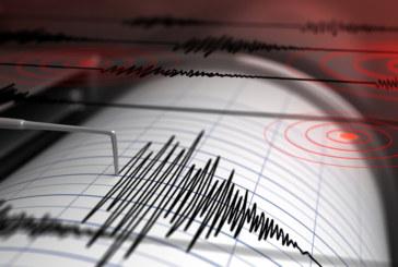 Земетресение край българо-турската граница