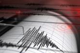 Силно земетресение разтърси Тихия океан
