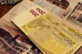 Спецсъдът остави в ареста петима от обвинените за разпространение на фалшиви евробанкноти