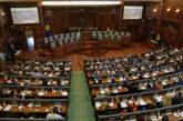 Парламентът на Косово се разпусна