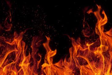 Пламна сметище край р. Марица