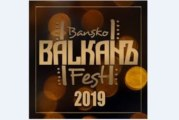 Банско Балкан Фест празнува третата си годишнина с Преслава, Ивана, Саша Матич и голямата сръбска звезда Цеца Величкович