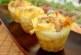 Пилешки кексчета с кори за баница