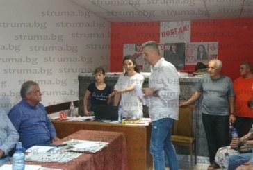 """Шефът на предизборния щаб на БСП К. Добрев дойде в Сандански """"на оглед"""" за кандидат-кмет"""