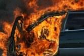 Подробности за огнената вендета в Дупница! Бивш жп директор напръска с бензин мерцедеса на съсед и му драсна клечката