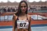 25-годишна атлетка намерена мъртва на улица