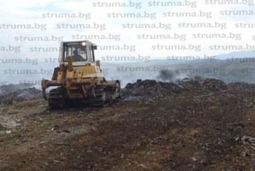 Рекултивират закритото сметище в кюстендилското село Радловци