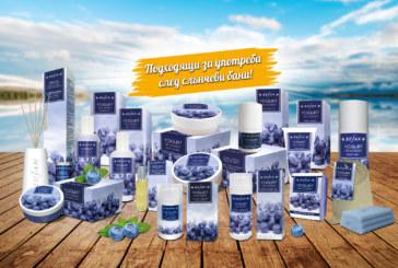 Йогурт и бъз – безценен еликсир за кожата през лятото