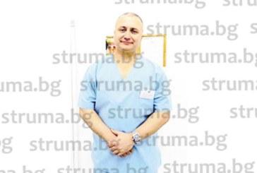 Ексшефът на хирургия в санданската болница д-р Г. Алексиев се мести в онкоболницата в Благоевград