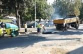 Продължава възстановяването на улици и тротоари, нарушени след ремонти на ВиК мрежата в Благоевград