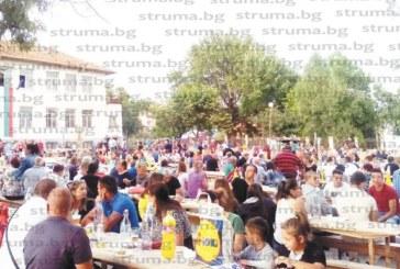 Над 1000 души на събора в благоевградското село Бело поле
