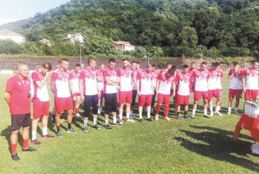 """""""Беласица"""" се отказа от контрола в нулевия уикенд, наказанието на Ат. Джамбазки изтича в понеделник"""