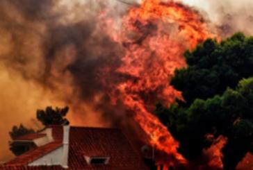 Евакуират туристи от хотели и плажове в Гърция заради пожари