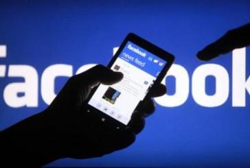 Фейсбук е записвал разговори на потребителите си
