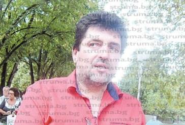 Червените заобикалят партийната кандидатура!   БСП номинира върналия се от гурбет в Австрия банкер Здравко Милев за кмет на Кюстендил