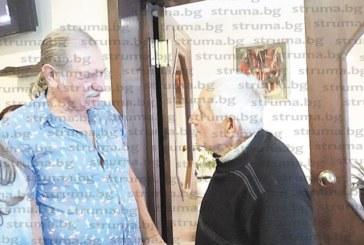 Наследници на градевския род Радини вдигнаха наздравици на Предел, ядоха най-вкусния боб при доайена К. Данчов