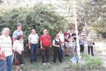Антифашисти отбелязаха 75 г. от гибелта на Станке Димитров, поискаха възстановяване на паметника на Марек в Дупница