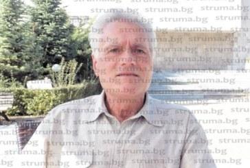 Кюстендилският поет Михаил Калдъръмов посрещна 70-ия си юбилей с две нови книги