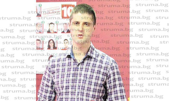 Синът на бившия президентски съветник Илчо Дамянов - Явор, е кандидатурата на БСП за кмет на Сапарева баня