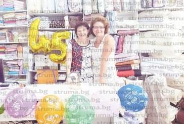 ЗАДРУЖЕН КОЛЕКТИВ!  Шивачки от Сандански изненадаха с торта и балони колежка за рождения ден