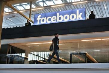 Потребители съдят Фейсбук за изтекли лични данни