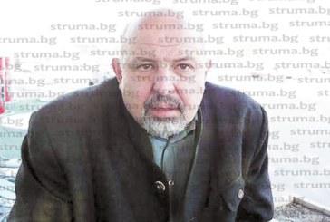 """Уволняваният веднъж директор на """"ДГС Струмяни"""" на прицела на прокуратурата заради неокопани 94 дка тополи, за които обаче прибрал парите"""