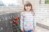 Кюстендилски антифашисти стигнаха до Полетински камък, припомняйки си за убийството на 4-ма партизани преди 75 години