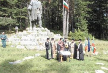 Неврокопско почете 116 г. от Илинденско-Преображенското въстание на Попови ливади