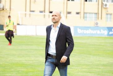 """Голям смях в Благоевград! Бомбастичната премия от 30 000 евро за един мач на """"Пирин"""" блъф на бивш треньор"""