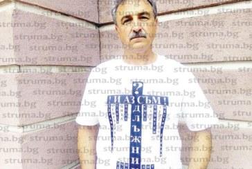 Бившият общински съветник с фалирал бизнес Младен Ризов обяви, че иска да е кмет на Кюстендил